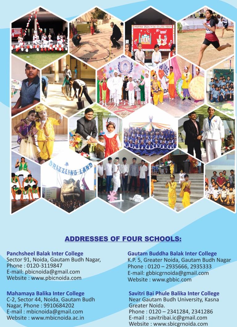 Gautam Budh Balak Inter College | Greater Noida